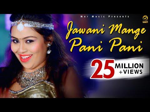 Xxx Mp4 हरियाणवी Item Song Jawani Mange Pani Pani R C Aarshi Upadhayay New Haryanvi Song 2017 3gp Sex
