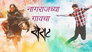 Sairat Shot In Nagraj Manjule's Village | Marathi Movie 2016 | Ajay Atul Songs