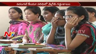 Intermediate Students Focus on Technical Education || Less Admissions in Degree || NTV