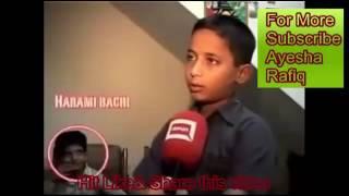 Pakistani Hostel Girls Molest Small Worker Boys Caught On Media Must Watch