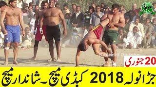 Jaranwala Best Kabaddi Match 2018 | Shana Sial Vs Maroof Jatt