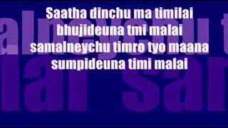 Saatha Dinchhu- O NEGATIVE New Nepali RNB Song