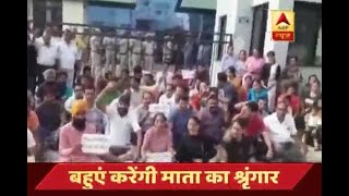 Panipat: Parents protest against attempt to rape a 9-year-old girl in Millennium School