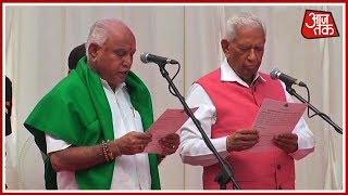 Yeddyurappa Swears In As Karnataka Chief Minister; Takes Oath In Farmers