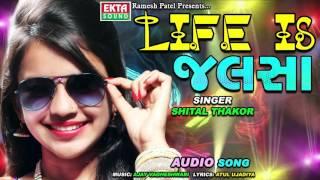 Life Is Jalsa   SHITAL THAKOR New Song   2017 Gujarati Dj Mix Song   Ekta Sound