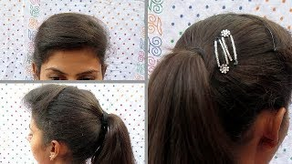MOST BEAUTIFUL PONITAIL FOR GIRLS || STYLISH PONITAIL FOR GIRLS