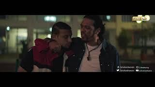 Episode 23  - Sabaa Arwah | الحلقة الثالثة والعشرون 23 |  مسلسل سبع أرواح - 7  أرواح