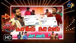 Jabardasth   26th April 2018   Full Episode   ETV Telugu
