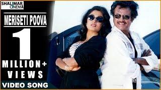 Narasimha Movie || Meriseti Poova Video Song || Rajnikanth, Soundarya, Ramyakrishna