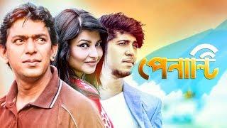 Bangladesh | BD New Drama || PENALTY || Chanchal Chowdhury || Jenny || Tawsif Mahbub || Maznun Mizan