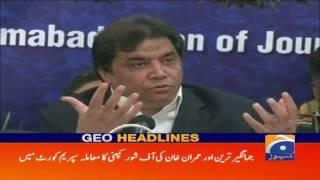 Geo Headlines 12 AM - 29 April 2017