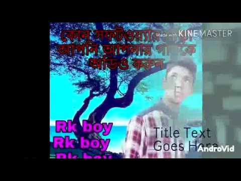 Xxx Mp4 কিভাবে কোন সফটওয়্যার ছাড়া ভিডিও গানকে অডিও করবেন How Music Gan 3gp Sex