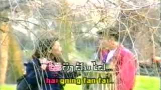 Bor Wan - Malichanhsouk.[Lao Love song]