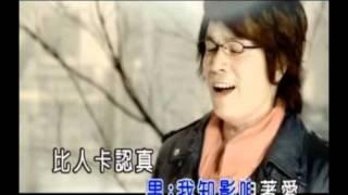 2012.02.10-龍千玉vs3個男人-歷年主打超強精選