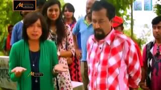Bangla Eid Natok 2015 Eid Ul Fitr   Sikandar Box Ekhon Rangamati   Part 6 Last Episode