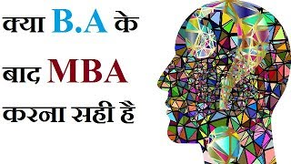 ssiet |B.A ADMISSION 2017 | MBA ADMISSION 2017 | CAREER  GUIDANCE
