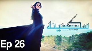 Sakeena - Episode 26 | APlus