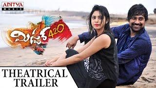 Mister. 420 Theatrical Trailer | Mister. 420 Movie | Varun Sandesh, Priyanka Bharadwaja