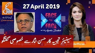 Exclusive Talk with Hassan Nisar | Face To Face with Ayesha Bakhsh | GNN | 27 April 2019