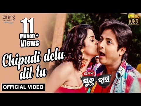 Xxx Mp4 Chipudi Delu Dil Ta Official Video Sriman Surdas Humane Sagar Babushan Bhoomika 3gp Sex