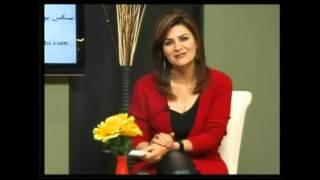 Maryam Mohebbi زود انزالی
