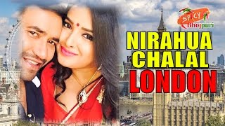 Waah! Nirahua aur Amrapali Karenge LONDON Me Romance   Spicy Bhojpuri