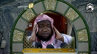 Makkah Adhan Al-Maghrib 6th June 2015 | Sheikh Fullatah