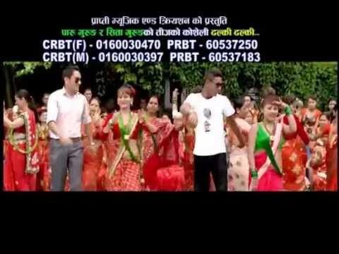 Xxx Mp4 Dhalki Dhalki Bilak Gurung Amp Parbiti Gurung Rakshya Music 3gp Sex