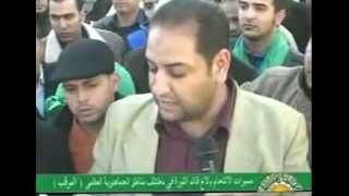 أزلام القذافي بعد خروج الناس ضد الطاغية الخمس ليبيا mp4