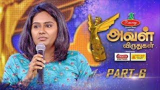 Aval Awards 2017 | Part 6