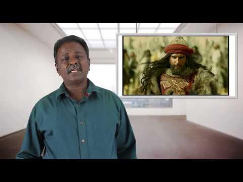Xxx Mp4 Padmavat Movie Review Ranveer Singh Shahid Kapoor Deepika Padukone Tamil Talkies 3gp Sex