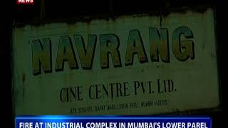 Fire breaks out in Navrang Studio in Mumbai