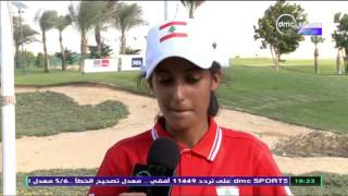 تحت الاضواء - تقرير من البطولة العربية للجولف ولقاءات مع عدة لاعبين ومدربين