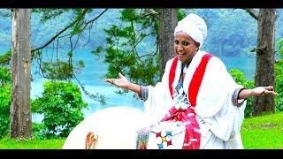 Mastewal Admasu - Na Monani(ና ሞናኒ) - New Ethiopian Music 2017(Official Video)