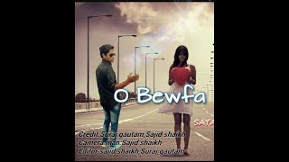O bewafa new reborn version alee houston