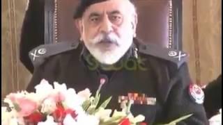 IG Nasir Khan Durrani Last Speech