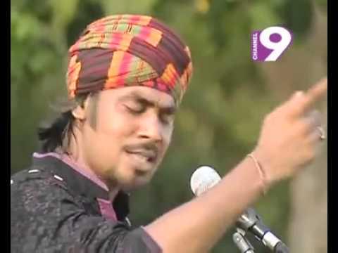 Banglia song
