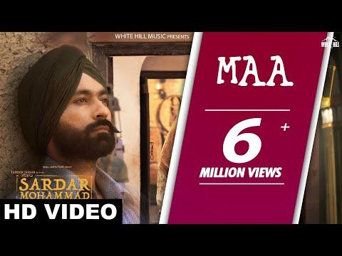 Xxx Mp4 New Punjabi Songs 2017 Maa Full Video Sardar Mohammad Kulbir Jhinjer Latest Punjabi Songs 2017 3gp Sex