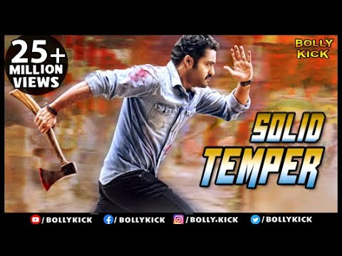 Xxx Mp4 Solid Temper Full Movie Hindi Dubbed Movies 2018 Full Movie Jr NTR Movies Action Movies 3gp Sex