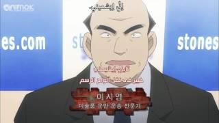 فيلم كونان لوحات عباد الشمس 2015 مترجم عربي HD