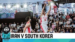 Iran v South Korea - Full Game - FIBA 3x3 Asia Cup 2018