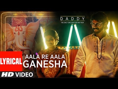 Xxx Mp4 Daddy Aala Re Aala Ganesha Song With Lyrics Ganesh Chaturthi Special 2017 3gp Sex