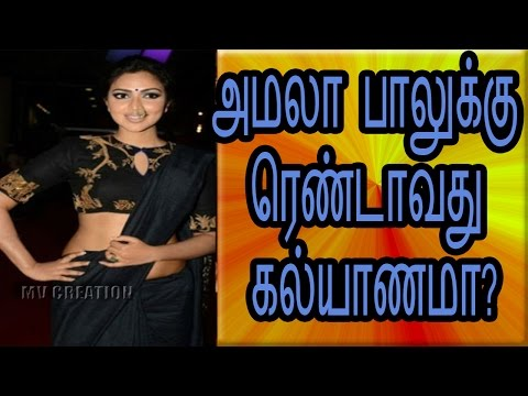 Xxx Mp4 Amala Paul Answered About Her Second Marriage Question Tamil Cinema Seithigal 3gp Sex