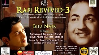 RAFI REVIVED-3  MUSIC CONCERT BY ANTARDHWANI PART-1 AIRED BY SAMAYA NEWS CHANNEL