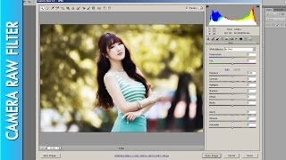 How To Use Camera Raw Filter For JPeg File - PHOTOSHOP CS6