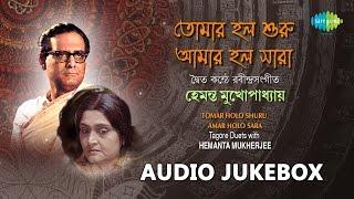Best of Hemanta Mukherjee Duet Songs | Bengali Tagore Songs | Audio Jukebox