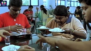 Suman Setty Funny Comedy Scene In Canteen    Latest Telugu Comedy Scenes    TFC Comedy