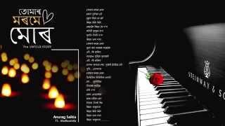 TUMAR MOROME MUR (Jayanta Hazarika) -by AnuraG. Ft: MADHUSMITA (Candlelight Cover)