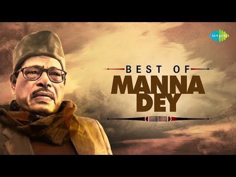 Best of Manna Dey | Bengali Songs Vol 3 | Audio Jukebox | Manna Dey Songs