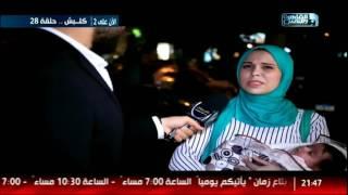 ليالى رمضان  | شوف أحمد الخطيب وهو بيفشر على الناس!